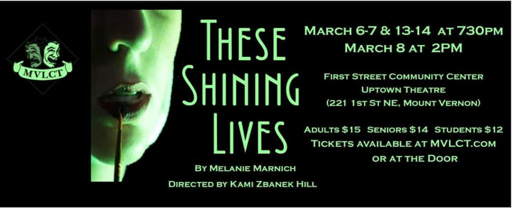 banner graphic for these shining lives performance